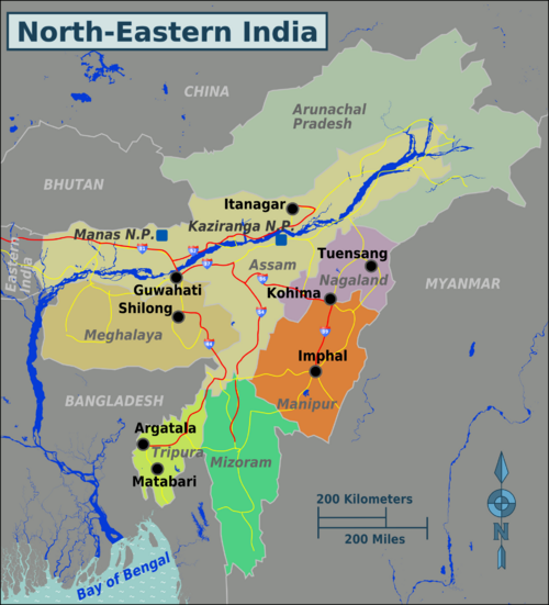 North East - India