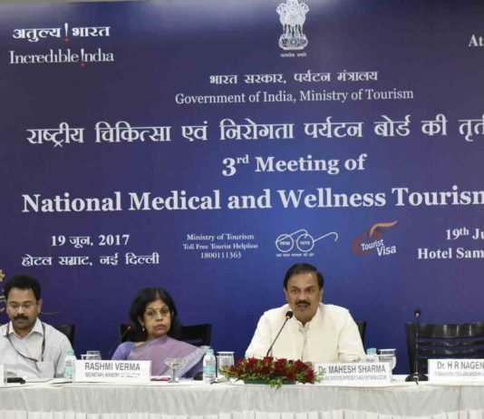 The Minister of State for Culture and Tourism (Independent Charge), Dr. Mahesh Sharma chairing the 3rd Meeting of National Medical and Wellness Tourism Board, in New Delhi on June 19, 2017. The Tourism Secretary, Smt. Rashmi Verma and other dignitaries are also seen.