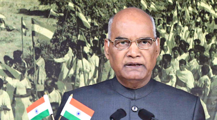 The President, Shri Ram Nath Kovind addressing the Nation on the eve of 71st Independence Day, in New Delhi on August 14, 2017.