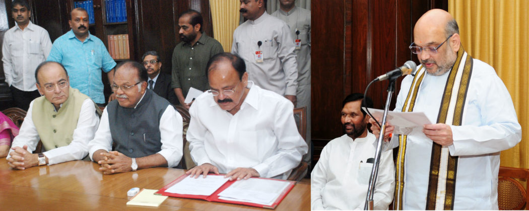 The Vice President and Chairman, Rajya Sabha, Shri M. Venkaiah Naidu administering the oath as Member, Rajya Sabha to Shri Amit Shah, at a Swearing-in Ceremony, at Parliament House, in New Delhi on August 25, 2017. The Deputy Chairman, Rajya Sabha, Shri P.J. Kurien, the Union Minister for Finance, Corporate Affairs and Defence, Shri Arun Jaitley and the Union Minister for Consumer Affairs, Food and Public Distribution, Shri Ram Vilas Paswan are also seen.