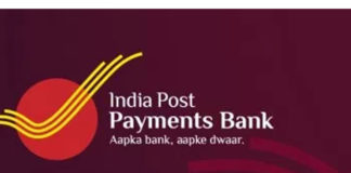 India Post Payments Bank (IPPB)