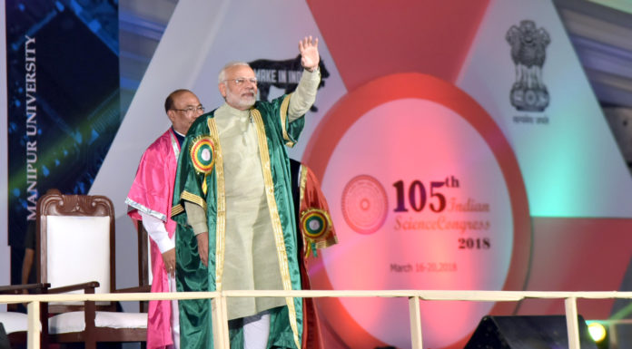 The Prime Minister, Shri Narendra Modi at the inauguration of the 105th session of Indian Science Congress, at Manipur University, in Imphal on March 16, 2018.