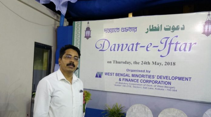 Iftar Party By PB Salim and Team 7