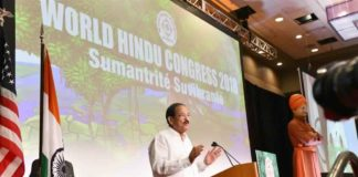 The Vice President, Shri M. Venkaiah Naidu addressing the 2nd World Hindu Congress 2018, held in commemoration of 125th year of Swami Vivekananda's address at Parliament of the World's Religions in 1893, in Chicago, USA on September 09, 2018.