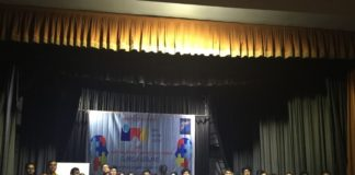 Inter College Debate Festival at Jadavpur University organised by India Autism Center.png