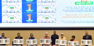 The Prime Minister, Shri Narendra Modi releasing a commemorative stamp, at the Valedictory Session of the Ayushman Bharat- Arogya Manthan, in New Delhi on October 01, 2019. The Union Minister for Health & Family Welfare, Science & Technology and Earth Sciences, Dr. Harsh Vardhan, the Minister of State for Health and Family Welfare, Shri Ashwini Kumar Choubey, the Secretary, Ministry of Health & Family Welfare, Smt. Preeti Sudan, the Member NITI Aayog, Dr. V.K. Paul and other dignitaries are also seen.