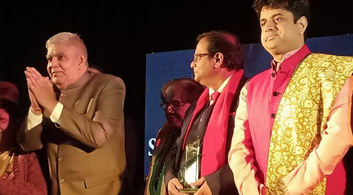 Honor received from Governor of West Bengal as Eminent Doctor of Bengal by Partha Sarathi Mukherjee