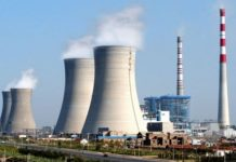 NTPC's total installed capacity reaches 62910 MW