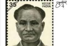 Dhyan Chand - Wizard of Hockey