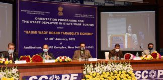 The process has been started to establish Waqf Boards in Jammu-Kashmir and Leh-Kargil - Mukhtar Abbas Naqvi