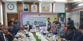 India Bangladesh Subgroup on Infrastructure of Integrated Check Post/Land Customs Station meeting held in Cumilla