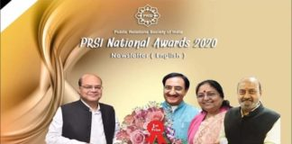 Subject:Kalyan Bharti Trust -Heritage Institute of technology won the First Prize for Best Newsletter at PRSI National Award Ceremony 2020