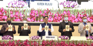 The Minister of State for Youth Affairs & Sports, AYUSH (Independent Charge) and Minority Affairs, Shri Kiren Rijiju releasing the publication at the National Conference on Unani Medicine, organised by the Central Council for Research in Unani Medicine, an apex autonomous organization of Ministry of AYUSH, on the occasion of the Unani Day 2021, in New Delhi on February 11, 2021. The Secretary, Ministry of AYUSH, Shri Vaidya Rajesh Kotecha and other dignitaries are also seen.