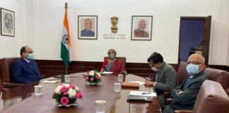 PHD Chamber Meeting with FM.