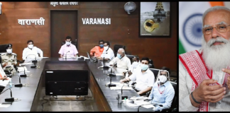 """Adherence to """"Distance of two yards, mask is essential"""" and the administration should ensure vaccination of all people above 45 years: PM Modi"""