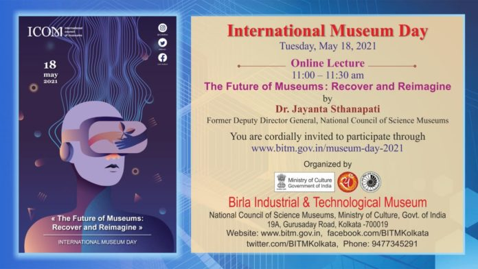 The Future of Museums - Recover & Re-imagine on International Museum Day
