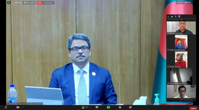 H.E. Mr. Md. Shahriar Alam, M.P. Hon'ble State Minister for Foreign Affairs