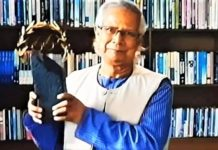 Dr. Yunus inscribes Bangladesh's name in Olympic history