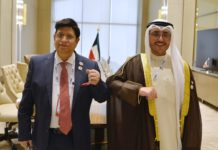 Bangladesh Foreign Minister Dr. A K Abdul Momen had a meeting with Foreign Minister of Kuwait