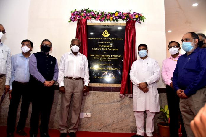 A Lecture Hall Complex and a new hostel of IIT Bhubaneswar are Inaugurated by Shri Dharmendra Pradhan