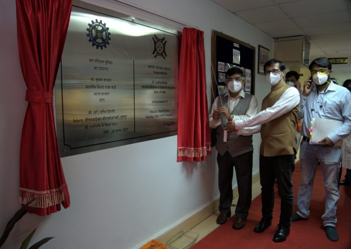 CSIR-CMERI dedicates one-of-its kind Water Testing Facility for the Nation