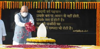 The Union Home Minister, Shri Amit Shah paying floral tributes to the former Prime Minister of India, Shri Atal Bihari Vajpayee on his Punya Tithi, at Sadaiv Atal, in Delhi on August 16, 2021.