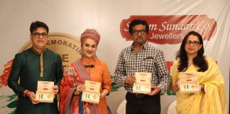 SHYAM SUNDAR CO JEWELLERS RELEASED A COMMEMORATIVE COIN TO MARK THE OCCASION OF 75 TH ANNIVERSARY OF INDEPENDENCE DAY