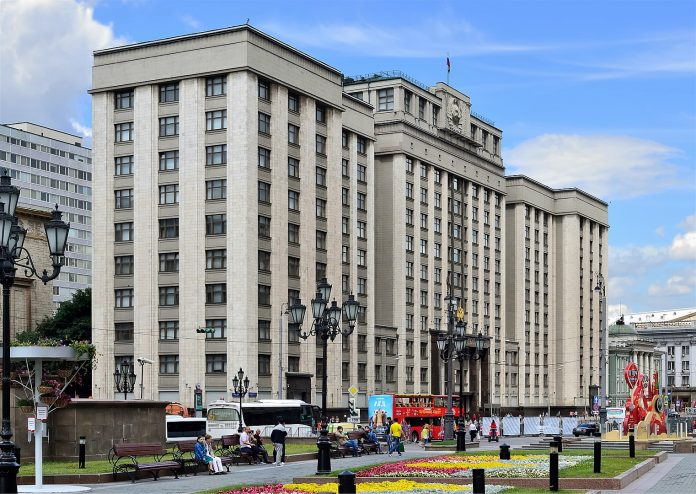 Duma Building on Manege square. by Wikipedia
