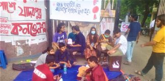 Jadavpur Class on Road started in protest