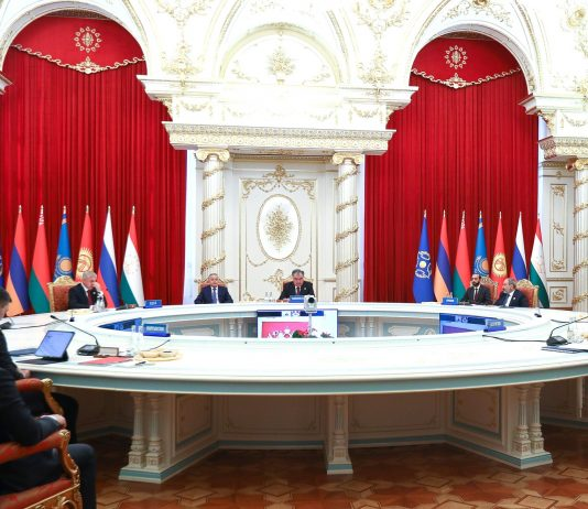 TheRussian leader took part, via videoconference, inasession oftheCollective Security Council oftheCollective Security Treaty Organisation