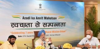 Azaadi@75: Swachh Survekshan 2022 Launched with 'People First' at its Core