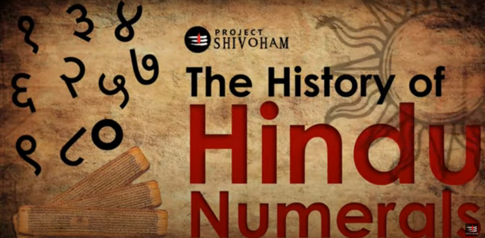Hindu Number Systems by Project Shivoham