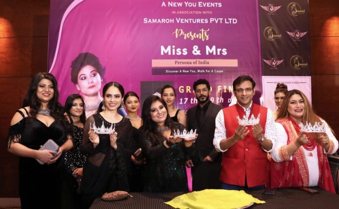 MISS AND MRS PERSONA OF INDIA