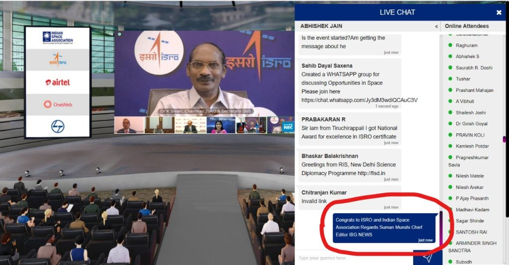 Shri K. Sivan at The Prime Minister, Shri Narendra Modi addressing at the launch of the Indian Space Association (ISpA), through video conferencing, in New Delhi on October 11, 2021